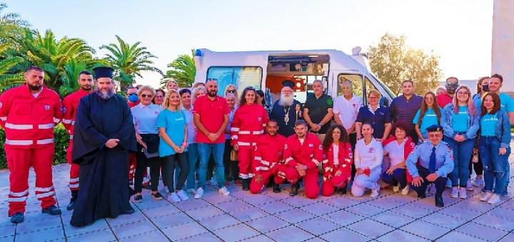 IerapetraV2, η κινητή μονάδα στον Ερυθρό Σταυρό