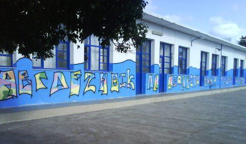 το πρώτο Γυμνάσιο Ιεράπετρας