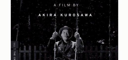 Ο καταδικασμένος του Ακίρα Κουροσάβα, Λέσχη Κινηματογράφου