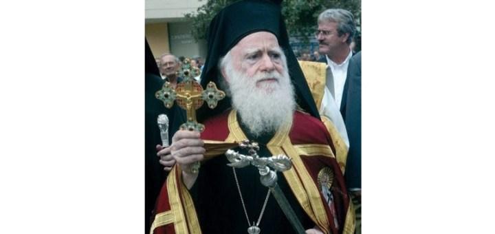 Δεν παραιτείται ο αρχιεπίσκοπος Κρήτης Ειρηναίος