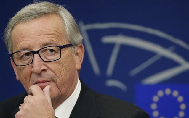 ο πρόεδρος της Ευρωπαϊκής Επιτροπής, Ζαν Κλωντ Γιούνκερ