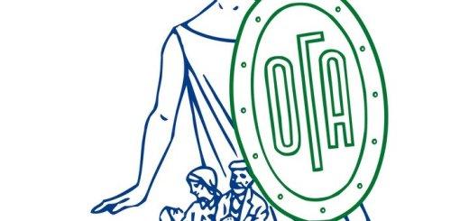 Περιφερειακή Διεύθυνση ΟΓΑ Κρήτης, ανακοίνωση