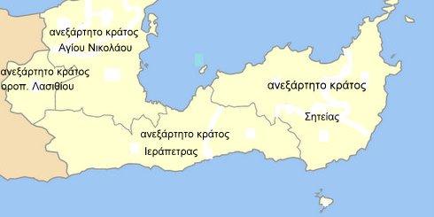 νομός Λασιθίου