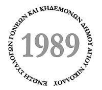 Logo_Enossi_Goneon