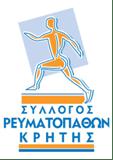 Σύλλογος Ρευματοπαθών Κρήτης