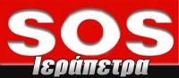SOS Ιεράπετρα