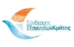 Σύνδεσμος εξαγωγέων Κρήτης, εκλογές 2014