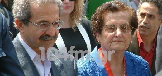 Λύκειο Ελληνίδων για το θάνατο της Ειρήνης Ανδρουλάκη