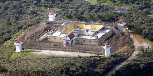 Φυλακές Νεάπολης