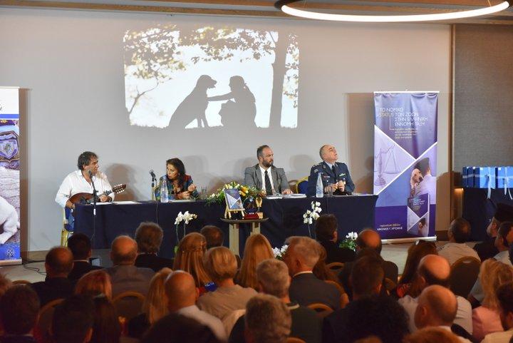 Το νομικό status των ζώων στην Ελληνική έννομη τάξη