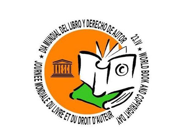 Σημεία Ανάγνωσης Κουνδούρειος Δημοτική Βιβλιοθήκη