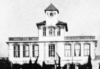 πρώτο γυμνάσιο Αγίου Νικολάου