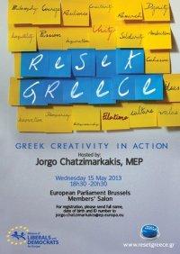 reset greece