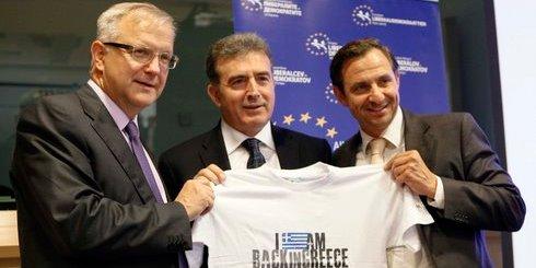 Reset_Greece
