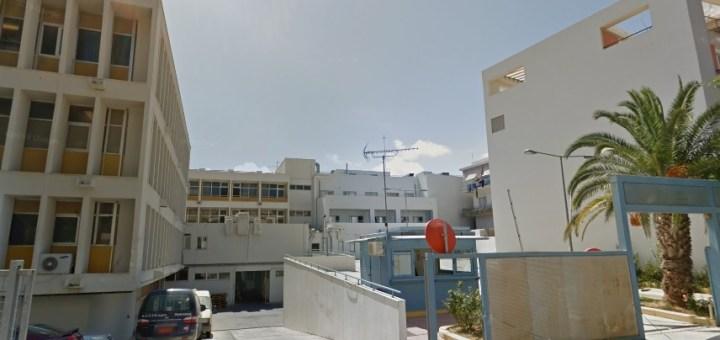 Γενικό Νοσοκομείο Ρεθύμνου, θέσεις της διοίκησης