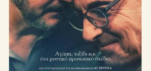 SUPERNOVA, η βραβευμένη ταινία του Χάρι Μακουίν από τη Λέσχη Κινηματογράφου