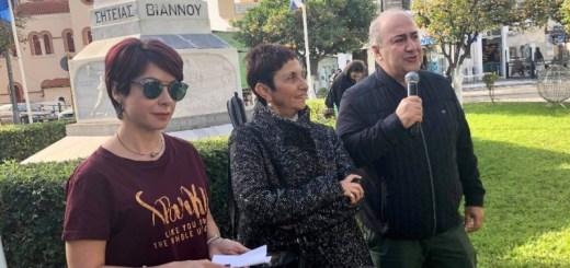 Ολοκληρώθηκε το πρόγραμμα τηλε - εκπαίδευσης για τους βρεφονηπιακούς σταθμούς του Δήμου Αγίου Νικολάου