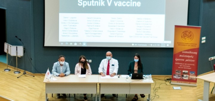 Συνάντηση του Πρύτανη του ΠΚ με ομάδα ερευνητών – δημιουργών του εμβολίου Sputnik V