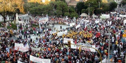 θεσσαλονίκη προηγούμενο Σάββατο