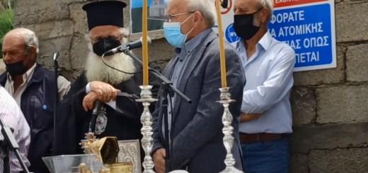 Θραψανιώτης: η θεμελίωση του Πολιτιστικού Κέντρου στη Θρυπτή