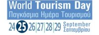 World Tourism Day 2013