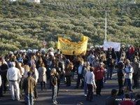 από τη διαδήλωση