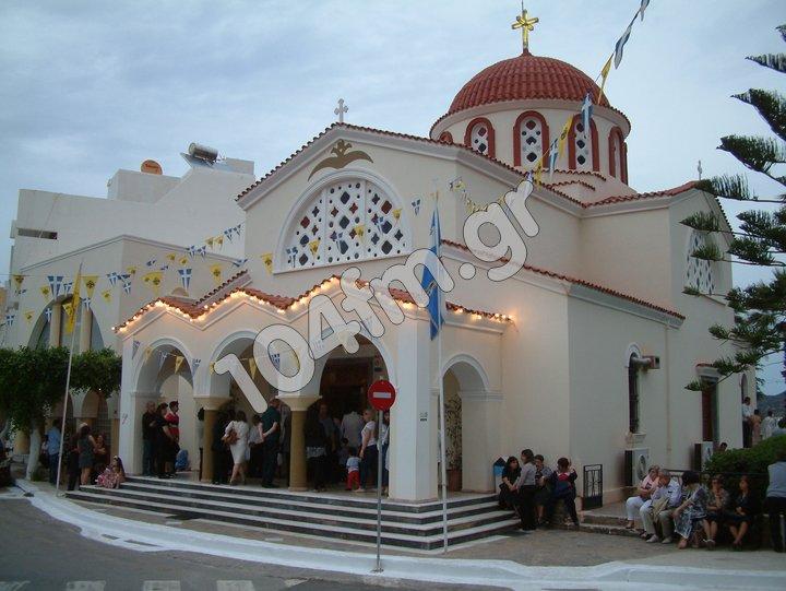 η εκκλησία στο Σχίσμα