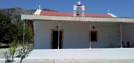 Πρόγραμμα πανηγύρεως Ιερού Ναού Αγίων Κηρύκου και Ιουλίττης Ενορίας Σταυρού Ιεράπετρας