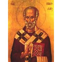 Αγιος Νικόλαος