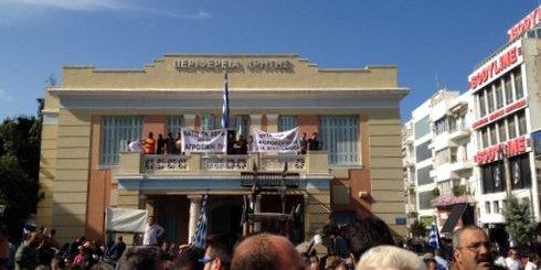 αγροτικό συλλαλητήριο