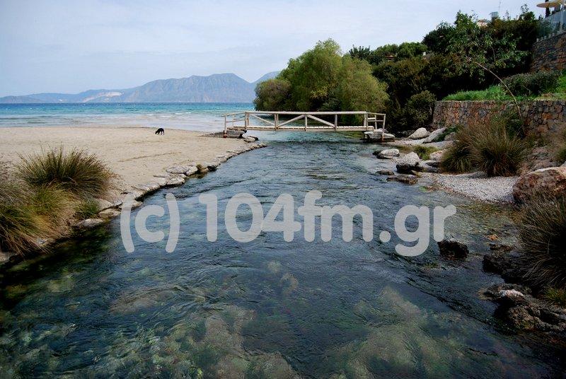 Αλμυρός, οι εκβολές του ποταμού