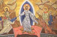 Η Ανάσταση του Κυρίου