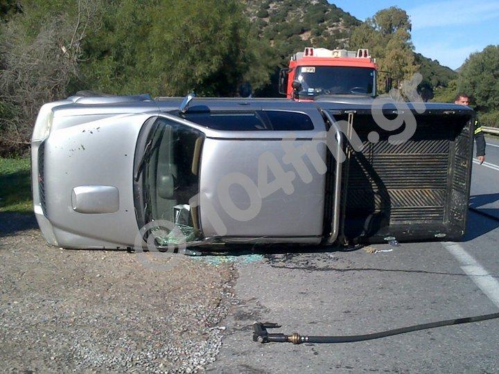 το αυτοκίνητο ανατράπηκε, αλλά κανείς δεν έπαθε τίποτα