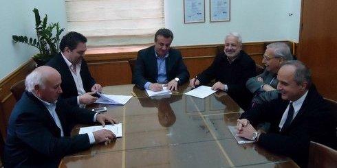 υπογραφή της σύμβασης