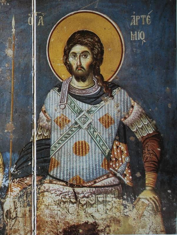 μνήμη Αγίου Αρτεμίου, Προστάτη της Ελληνικής Αστυνομίας