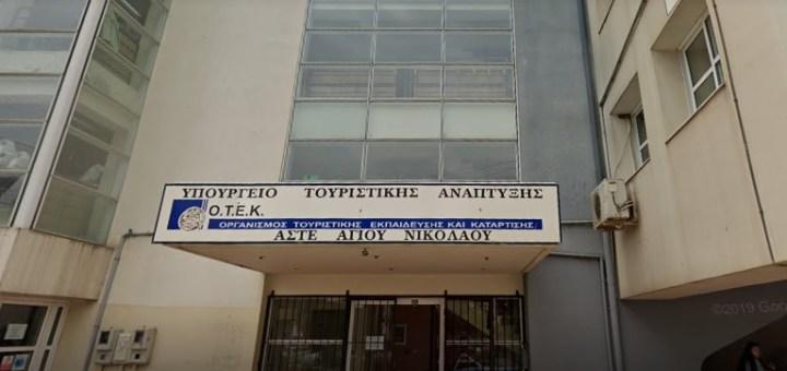 Κατάθεση Αναφοράς για τα προβλήματα που αντιμετωπίζουν οι φοιτητές της ΑΣΤΕ