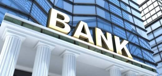 ΙΝΚΑ: τι χρειάζονται οι τράπεζες, αφού δάνεια θα δίνονται από την ΕΑΤ
