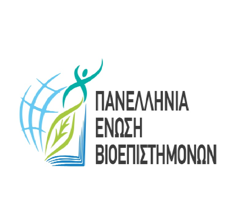 σχετικά με την υποστήριξη των ερευνητών κατά τη διάρκεια της πανδημίας