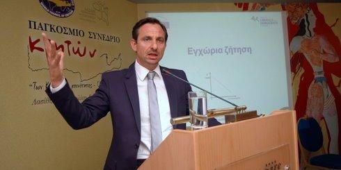 Γιώργος Χατζημαρκάκης