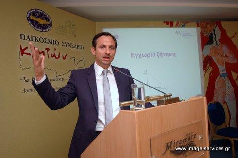 Να ζητηθεί από την Ελληνική Κυβέρνηση το κατοχικό δάνειο
