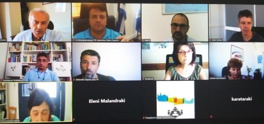 Σύσκεψη για την πορεία υλοποίησης του προγράμματος δακοκτονίας στη Κρήτη