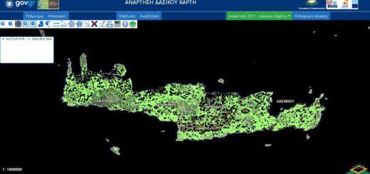 Κρήτη: Αιτία πολέμου οι Δασικοί Χάρτες …