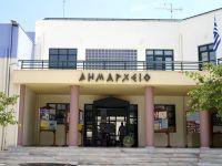 Δήμος Μαλίων, δημαρχείο