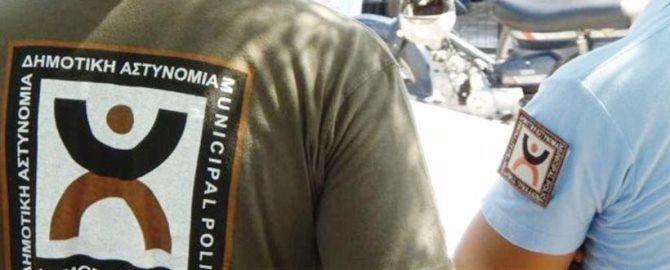 το Δημοτικό Συμβούλιο Ιεράπετρας, υπέρ της επανασύστασης της Δημοτικής Αστυνομίας