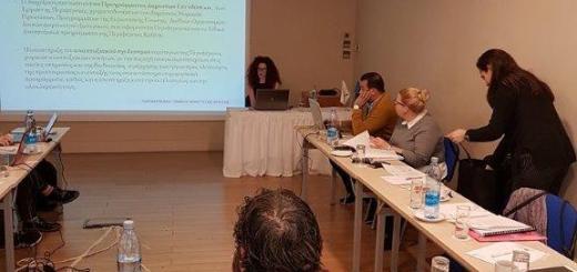 Διασυνοριακό Τόξο Ελλάδας Κύπρου, εξοικονόμηση ενέργειας