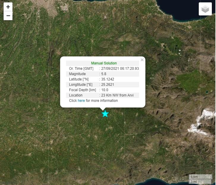 Ισχυρή σεισμική δόνηση στο Αρκαλοχώρι, προκαλεί ζημιές, αισθητή σ' όλη τη Κρήτη