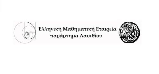 Επιτυχόντες Ευκλείδη, διεξαγωγή Αρχιμήδη