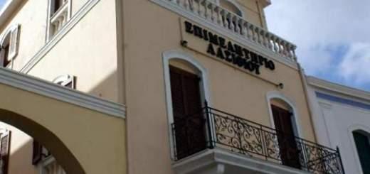 Επιμελητήριο Λασιθίου, εξυπηρέτηση του κοινού