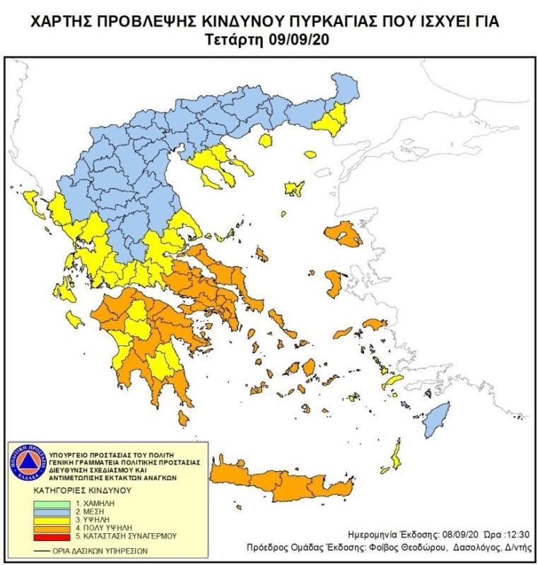 Τετάρτη 9-9-2020 υψηλός κίνδυνος πυρκαγιάς στο Λασίθι