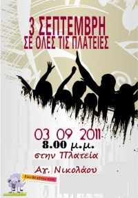 flyer03092011